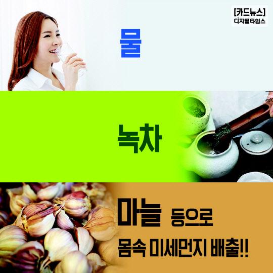 [카드뉴스] 봄철 불청객 `미세먼지`